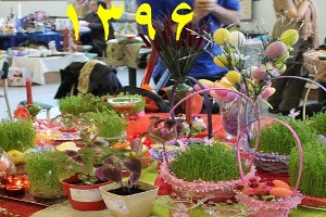 Photo of Nowruz market 18.03.17