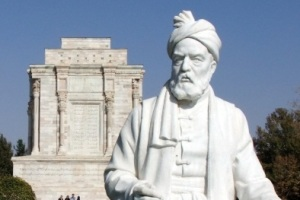 Photo of Ferdowsi Memorial 14.05.17
