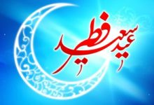 Photo of Eid Al Fetr 25.06.17