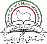 Evecina Cultural and Educational Foundation