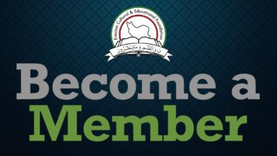 Photo of Membership Registration Form