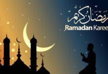 Photo of رمضان ۱۴۴۱ / April-May 2020