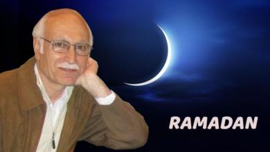 Photo of سخنرانی رمز رمضان توسط مهندس عبدالعلی بازرگان