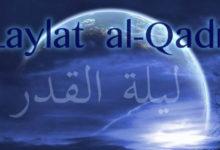 Photo of برنامه ویژه شبهای شب قدر در موسسه فرهنگی و آموزشی ابن سینا